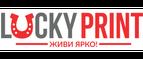 Lucky Print RU