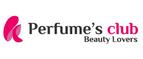 Parfumes Club