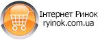 Ryinok